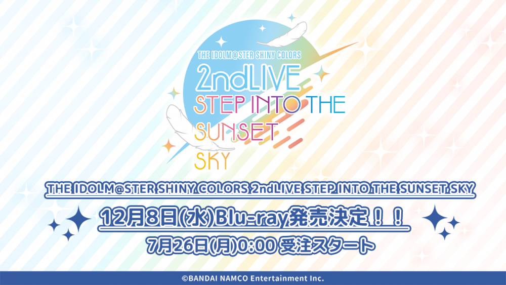 https://idolmaster-official.jp/idolmaster/jp/article/1007/SHINYCOLORS/2021/07/2nd.PNG